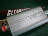 フローマスター 50