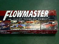フローマスター50 1IN2OUT