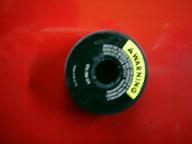 タイヤプレッシャーの学習用の工具(マグネット)