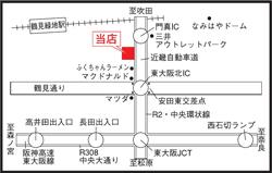 アメ車 輸入車 カスタム パーツ 車検 修理 大阪 ガレージアクト